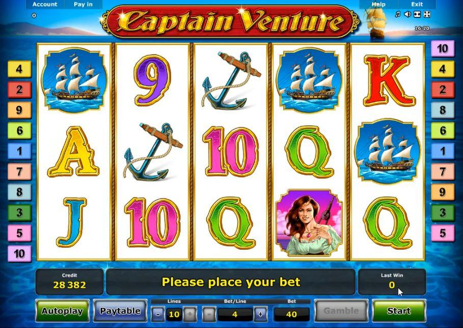 captain-venture